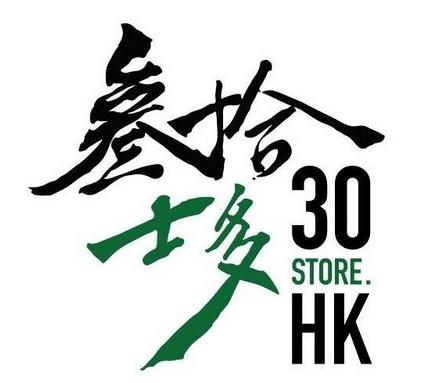 http://minhong.com.hk/files/3%E6%8B%BE%E5%A3%AB%E5%A4%9Alogo.jpg